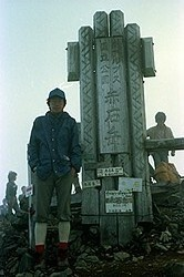 198007-17.jpg
