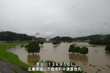 ashidagawa2021081507-2.jpg