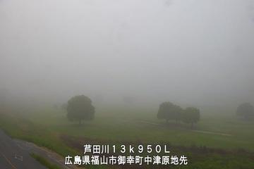 ashidagawa_live_camera2021052806.jpg
