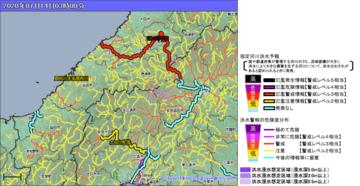 floodmesh_202007140300.png