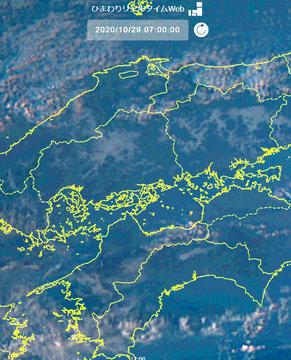 himawari202010290700.jpg