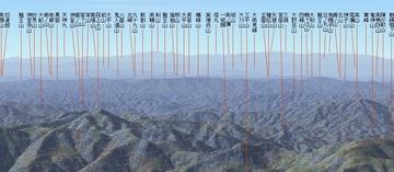 kashmir20201031-2.jpg