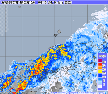 radar202007140210-00.png