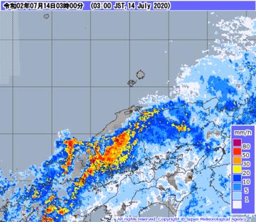 radar202007140300-00.png