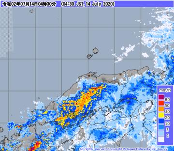 radar202007140430-00.png