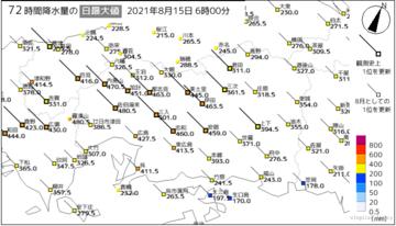 rain72h_202108150600-4.PNG
